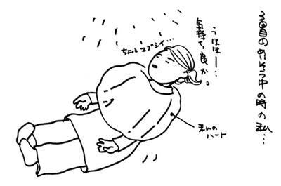 hoshiyama081010b.jpg